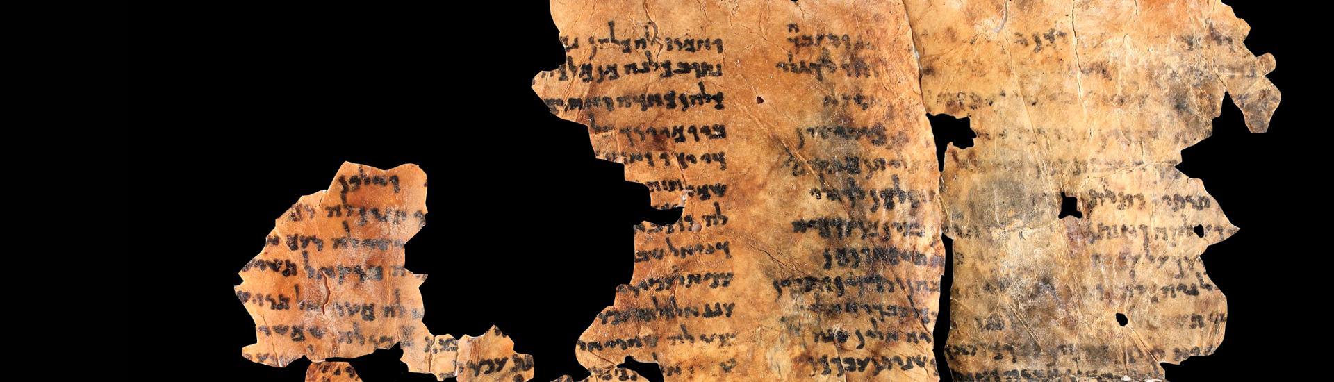 Manuscrit-de-la-mer-morte