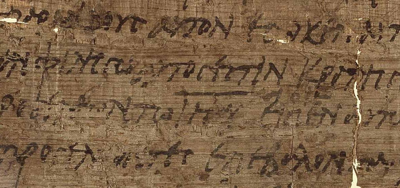 Papyrus_37_-_verso_c