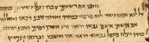 Great Isaiah Scroll Ch53