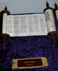 Manuscrit des psaumes